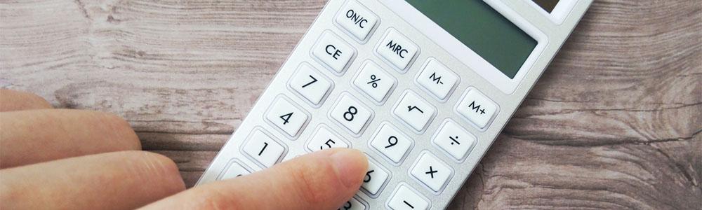電卓で換金率を計算