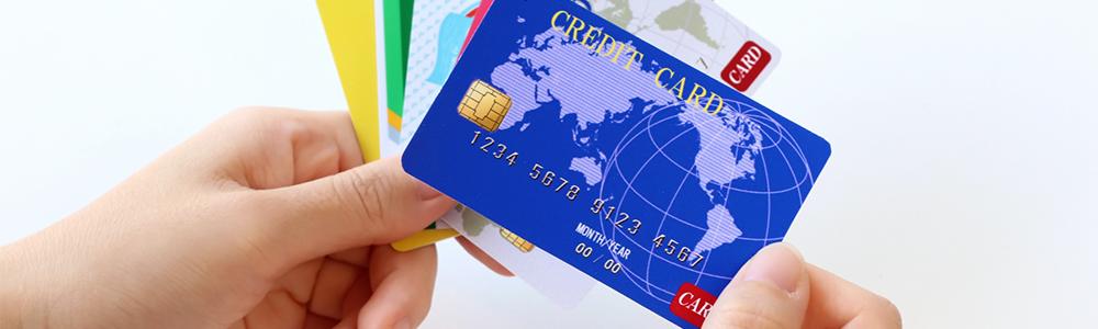 アマギフをGETできるクレジットカードのイメージ
