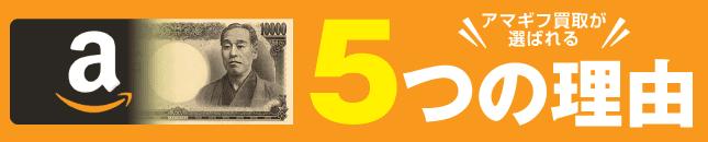 5つの理由のスマホ用イラスト