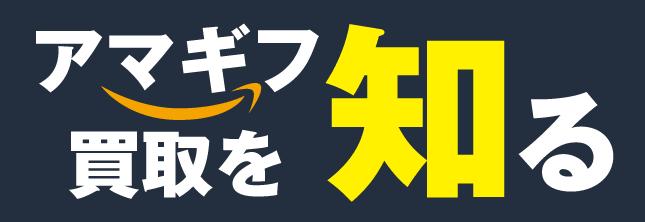 基礎知識コーナーのパソコン用ロゴ