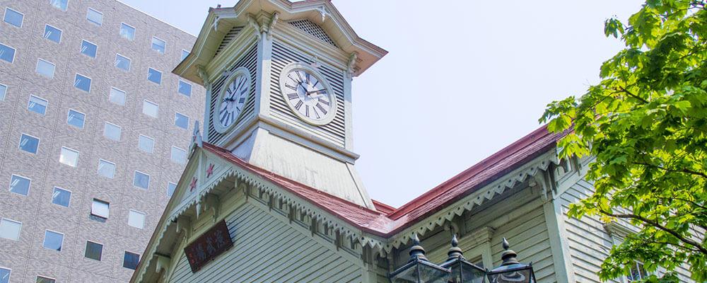 北海道・札幌市の時計台