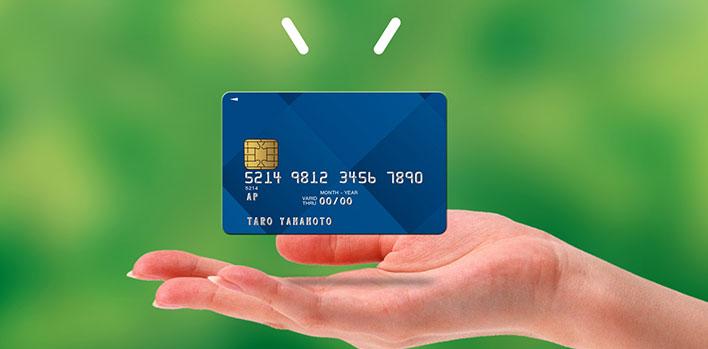 クレジットカードを手のひらに浮かべる図]
