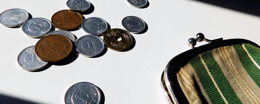 銀行の通帳とお金